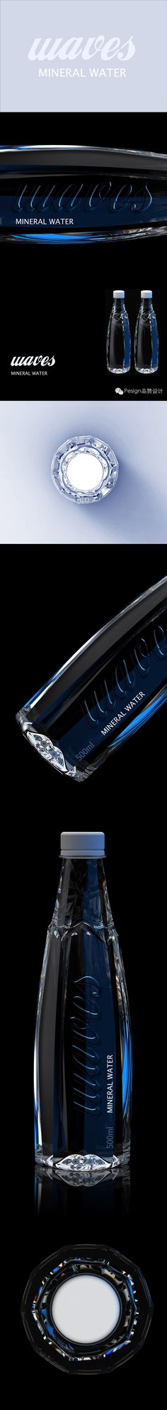 Beautiful WAVES Mineral water packaging on Behance by Peng Chong. PD