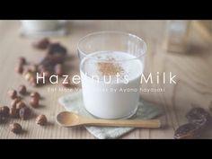 ヘーゼルナッツミルクってこんなに美味しい!ビタミンEが豊富なナッツミルクの作り方 | EAT MORE VEGETABLES  今週のレシピはヘーゼルナッツミルクです。最近、アーモンドミルクの市販品が出てきてますがナッツミルクは簡単につくれて、自分の好きなナッツで作れるので色んな味が楽しめます。今回はヘーゼルナッツを使いました。最後にシナモンをかけてますがヘーゼルナッツの風味はカカオと相性がいいのでカカオパウダーを入れて、カカオナッツミルクにしても美味しいです。