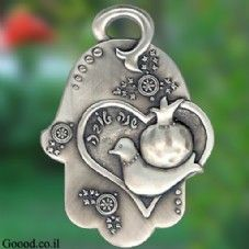 "Jewelry From Israel - Rosh Hashanah - Gifts - Hamsa ""Shana Tova Hamsa Art, Hamsa Design, Bohemian Jewelry, Unique Jewelry, Polymer Beads, Book Of Kells, Hand Of Fatima, Silver Jewelry, Hamsa Jewelry"
