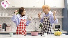 Sungjae and Joy Yook Sungjae, Btob, South Korean Girls, Korean Girl Groups, Sungjae And Joy, We Get Married, Red Velvet Joy, Ulzzang Couple, Romantic Moments