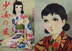 I heard this illustrator was one of the founders of the manga style. Junichi Nakahara