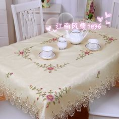 table cloth mat on sale at reasonable prices, buy Hydrotropic gremial quality dining table cloth table cloth print . cross stitch tablecloth fashion table from mobile site on Aliexpress Now! Ribbon Embroidery, Cross Stitch Embroidery, Embroidery Patterns, Cross Stitch Patterns, Dining Table Cloth, Table Linens, Embroidered Leaves, Cutwork, Cloth Napkins