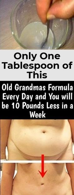 Only One Tablespoon of This Old Grandmas Formula Every Day and You will be 10 Pounds Less in a Week! – Stylesfly are diets healthy for weight loss, diet how weight loss, Diets Weight Loss, eating is weight loss, Health Fitness Quick Weight Loss Tips, Losing Weight Tips, Weight Loss For Women, Weight Gain, How To Lose Weight Fast, Reduce Weight, Lose 15 Pounds, Losing 10 Pounds, 45 Pounds