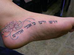 Hebrew Tattoo Ideas