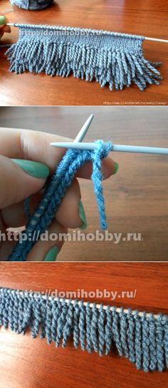 Вязание спицами скрученной бахромы. Подробный урок. :)
