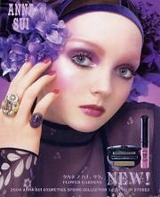 ANNA SUI Gold Makeup, Beauty Magazine, Anna Sui, Beauty Trends, Fashion Art, Make Up, Cosmetics, Purple, Hair Styles