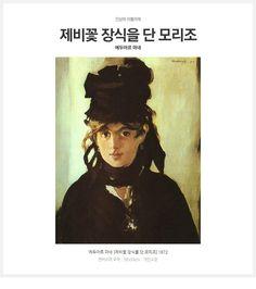 Olympia by Edouard Manet - Bing Images Edouard Manet, Olympia, Jon Snow, Bing Images, Artist, Movie Posters, Jhon Snow, John Snow, Artists