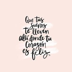 La imagen puede contener texto is part of Positive quotes - The Words, More Than Words, Inspirational Phrases, Motivational Phrases, Quotes En Espanol, Positive Phrases, Frases Humor, Postive Quotes, Love Phrases