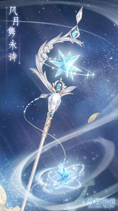 The Goddess of the Night carries this scepter with her at all times. It allows her to do her job of setting the moon, stars, and constellations in the right place at the right time. Fantasy Kunst, Fantasy Art, Armes Concept, Art Magique, Armas Ninja, Sword Design, Anime Weapons, Magical Jewelry, Weapon Concept Art