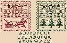 Happy Xmas (free cross-stitch pattern from DMC)