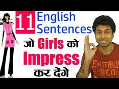 Sentences to praise a girl