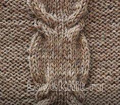 Вязание спицами узор из кос (жгутов) №1998 схема