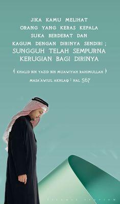 Islamic Teachings, Islamic Quotes, Islamic Art, Quotations, Qoutes, Just Pray, Learn Islam, Self Reminder, Islam Muslim