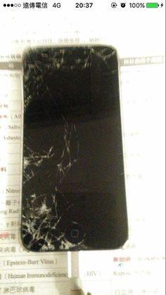 請問螢幕這樣要修多少錢 #iphonecoversonline #iphonecoversonline
