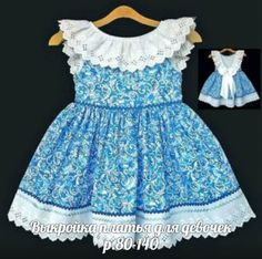Cotton Frocks For Kids, Frocks For Girls, Toddler Girl Dresses, Kids Outfits Girls, Little Girl Dresses, Girls Dresses, Frocks For Babies, Baby Girl Frocks, Baby Frock Pattern