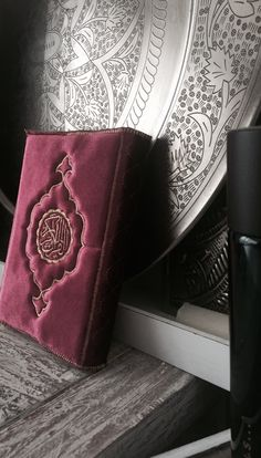 Need a gift for a photography lover? Islam Muslim, Allah Islam, Islam Quran, Islam Wallpaper, Book Wallpaper, Red Wallpaper, Beautiful Wallpaper, Nature Wallpaper, Islamic Images