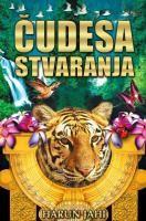 Harun Jahja CUDESA STVARANJA PDF E-Knjiga Download ~ Besplatne E-Knjige