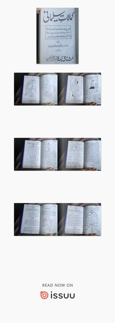 Free Pdf Books, Free Ebooks, Black Magic For Love, Magick Book, Islam Quran, Islamic, Bb, Author, Pearls