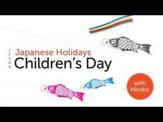 Weeks Japanese Culture - Japanese Holidays: Childrens Day in Japan explains holiday in Japanese with English subtitles. Japanese Language Lessons, Japanese Language Proficiency Test, Boys Day, Child Day, Children's Day Japan, Japan For Kids, Culture Day, Japanese Kanji, Study Japanese