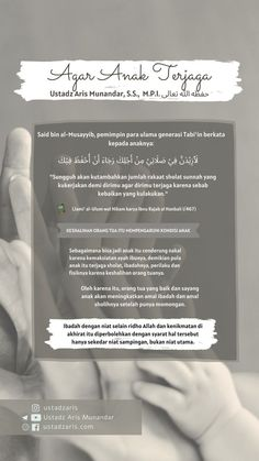 Marvel Wallpaper, Parenting Quotes, Be Yourself Quotes, Islamic Quotes, Prayers, Doa, Muslim, Allah, Future