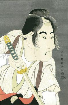東洲斎写楽  二世坂東三津五郎の石井源蔵