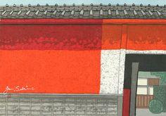 関野準一郎『亀山(武家屋敷) 東海道五十三次47』 木版 32.4×45.8 ed98