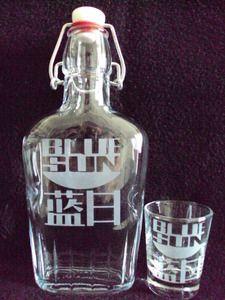 Blue Sun Custom Etched Glass Flask and Shot Set.