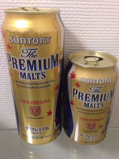 Suntory Premium Malt's Fall Design Japanese beer can top opened 350ML 500ML