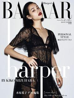 Kiko Mizuhara on the cover of Harper's Bazaar Japan May 2016 Issue