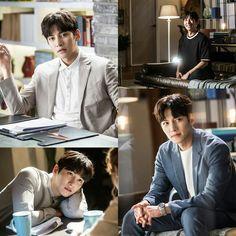 "Ji Chang Wook,  ""Suspicious Partner"" June/2017"