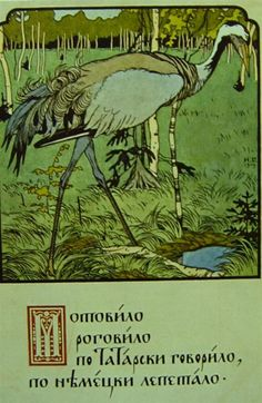 Cover for the collection of fairy tales - Ivan Bilibin - WikiArt.org