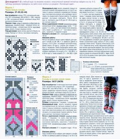 VK is the largest European social network with more than 100 million active users. Knitting Socks, Knit Socks, Knit Crochet, Crochet Patterns, Wall Photos, Charts, Stitches, Community, Tejidos