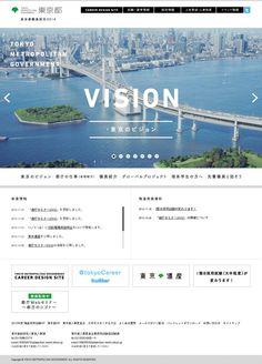 The website 'http://www.saiyou2.metro.tokyo.jp/pc/2014/' courtesy of @Pinstamatic (http://pinstamatic.com)