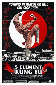 Painting - Classic Movie Poster - 5 Element Kung Fu by Esoterica Art Agency , Kung Fu Martial Arts, Martial Arts Movies, Classic Movie Posters, Film Posters, Old School Movies, Kung Fu Movies, Shaolin Kung Fu, 5 Elements, Vintage Movies