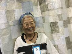 Chiku Chiku Master Akiko Ike - Hands On Workshop Sashiko Embroidery, Japanese Embroidery, Hand Embroidery Stitches, Modern Embroidery, Hand Quilting, Embroidery Patterns, Japanese Patchwork, Japanese Textiles, Japanese Fabric