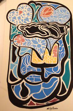 30x42 painting. Unframed. Marinas lines.