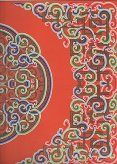 Mongolian_3 Design Elements, Elements Of Art, Chinese Ornament, Chinese Patterns, Chinese Embroidery, Tibetan Art, Chinese Design, Oriental Pattern, China Art