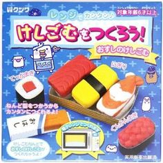 """DIY eraser making kit to make yourself Sushi eraser by Kawaii. $22.04. by Kutsuwa, import from Japan. size of the box:, width: 10cm (4""""), height: 8.2cm (3.2""""), depth: 10cm (4""""). incl. instructions with pictures, 1) press clay into mold, 2) put the modelled clay into the box & add water, 3) put the box into the microwave for about 2-5 minutes, 4) remove hot water and add cold water to harden the eraser. content:, clay mousse in red, yellow & white, mold set (Sushi), box for co..."""