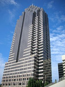 Atlanta's Tallest Buildings: The Promenade II located in Midtown at 1230 Peachtree St. 691 feet tall with 40 floors.
