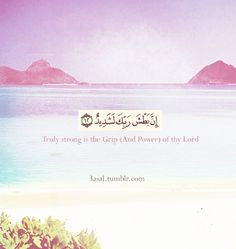 Truly strong is the Grip (And Power) of thy Lord (Quran 85:12)