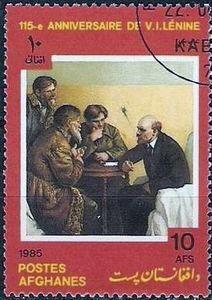 Michel-AF-1395 - Birthday of Lénine