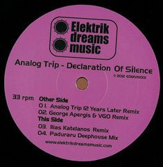 Analog Trip- Declaration Of Silence - Vinyl shipping in Gr) Terry Lee, Dream Music, Techno Music, Beats, Musicians, Music Artists, Composers