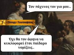 Funny Greek, Humor, Funny Shit, Movies, Movie Posters, Funny Things, Films, Humour, Film Poster