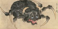 """Here's a weird gallery of Japanese folk art creatures that were painted during the Edo period. """"cow devil"""") is a malevolent sea monster with the head of a bull and the body of a giant spider or crab. Yuki Onna, Monster Art, Mythological Creatures, Mythical Creatures, Japanese Monster, Japanese Mythology, Art Japonais, Sea Monsters, Monsters Inc"""