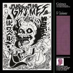 Visions (Grimes)