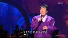 차표 한 장 - 송대관  Full HD  130211