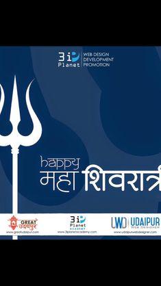 May all your prayers be granted by Shiva! Wishing you a Happy Maha Shivratri! #shivratri #mahashivratri #lordshiva #shiv #festival #festive #prayers #wishes  Regards : www.3iplanet.com www.udaipurwebdesigner.com