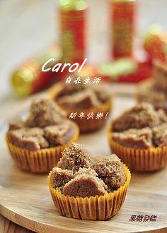 Carol 自在生活 : 簡易黑糖發糕