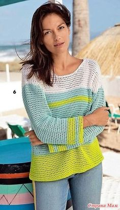 Free crochet pattern for a ladies sweater. Crochet sweater pattern worked with lace pattern, fans and pockets. Free Crochet, Crochet Top, Afghan Crochet Patterns, Sweater Design, Pullover, Crochet Projects, Sweaters For Women, Knitting, Womens Fashion