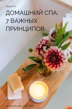 Beauty Skin, Health And Beauty, Skin Resurfacing, Kim Jisoo, Beauty Secrets, Body Care